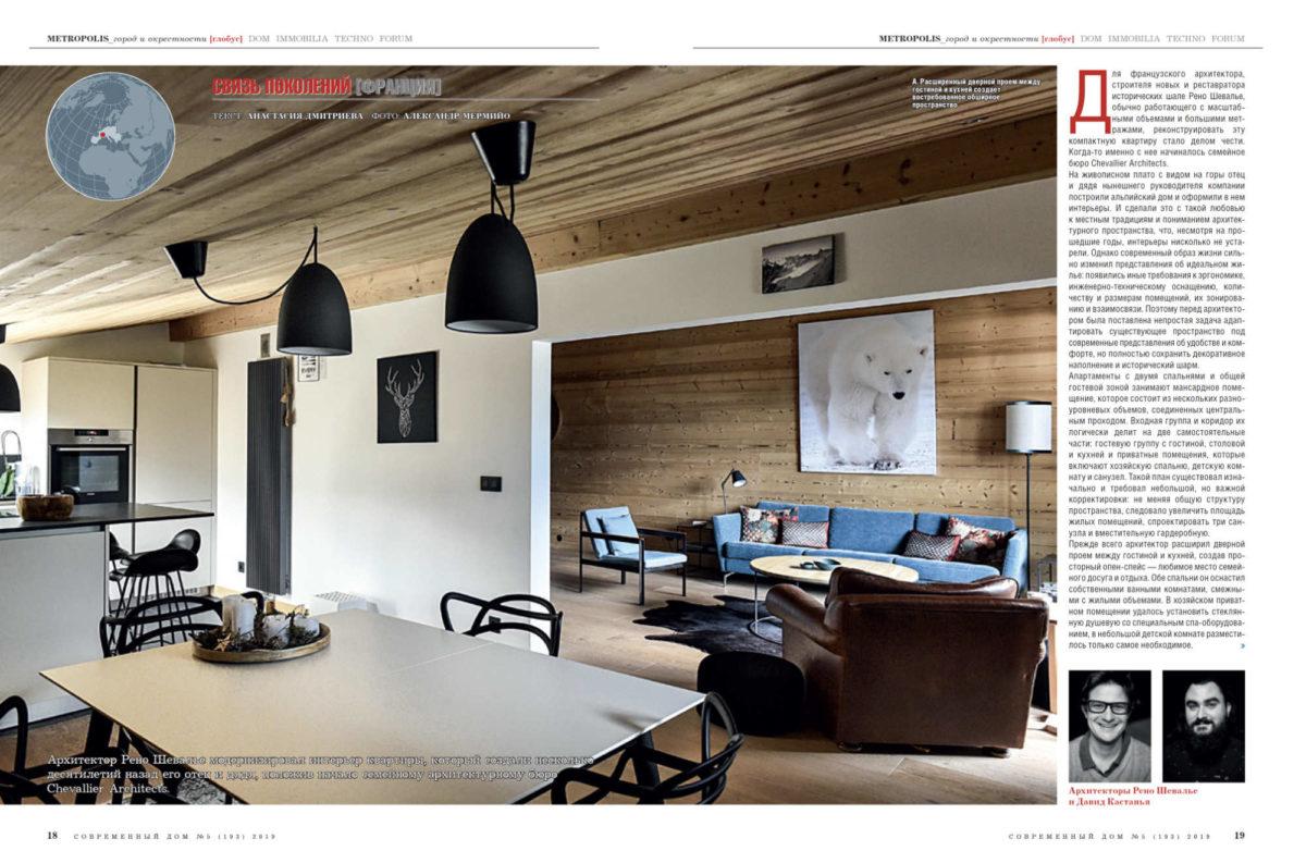 https://chevallier-architectes.fr/content/uploads/2019/07/Périades-publication-1-1200x782.jpg