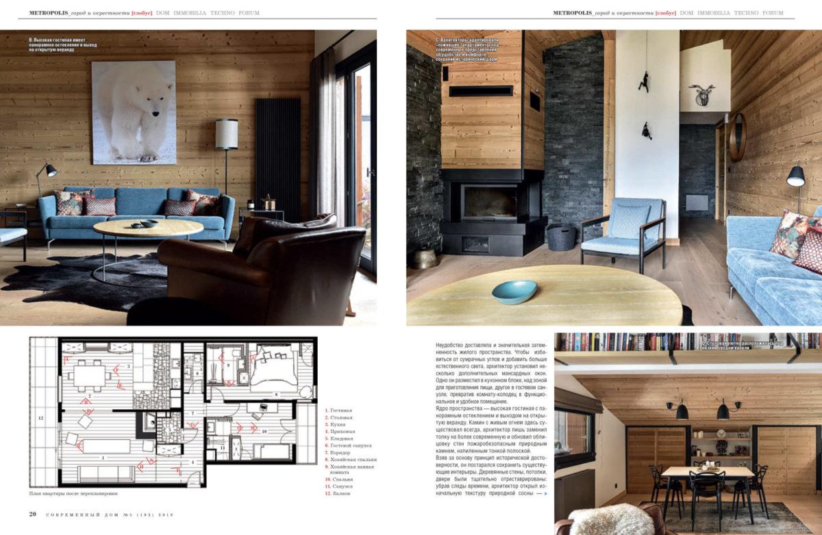 https://chevallier-architectes.fr/content/uploads/2019/07/Périades-publication-2-1200x782.jpg