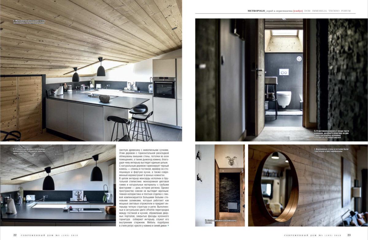 https://chevallier-architectes.fr/content/uploads/2019/07/Périades-publication-3-1200x783.jpg